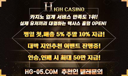high_600t.jpg