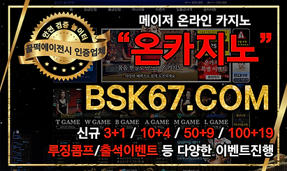 bsk67_600.png