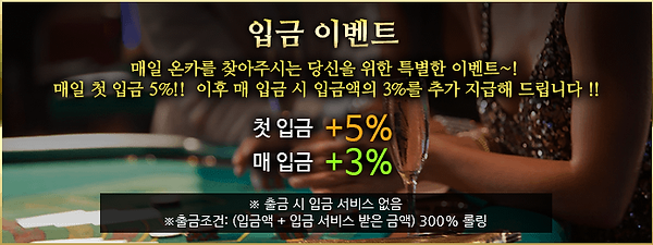 banner_event_02.png
