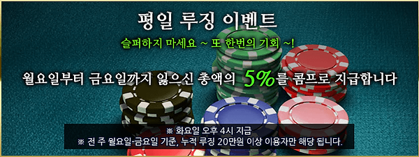 banner_event_03.png