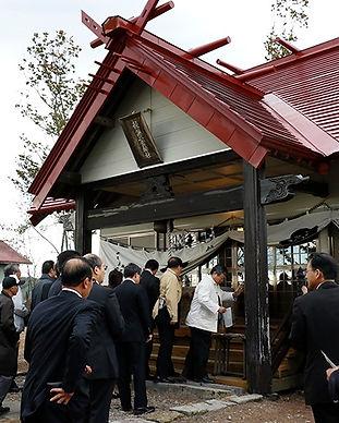 二宮神社.jpg