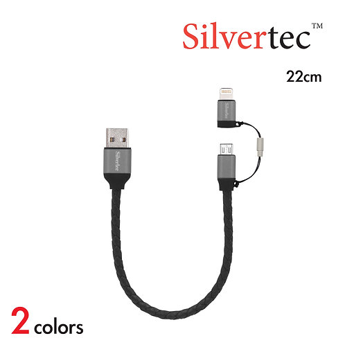 MFI 2in1 Leather Cable Black