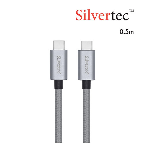 USB3.1 USB-C to USB-C Cable 0.5m