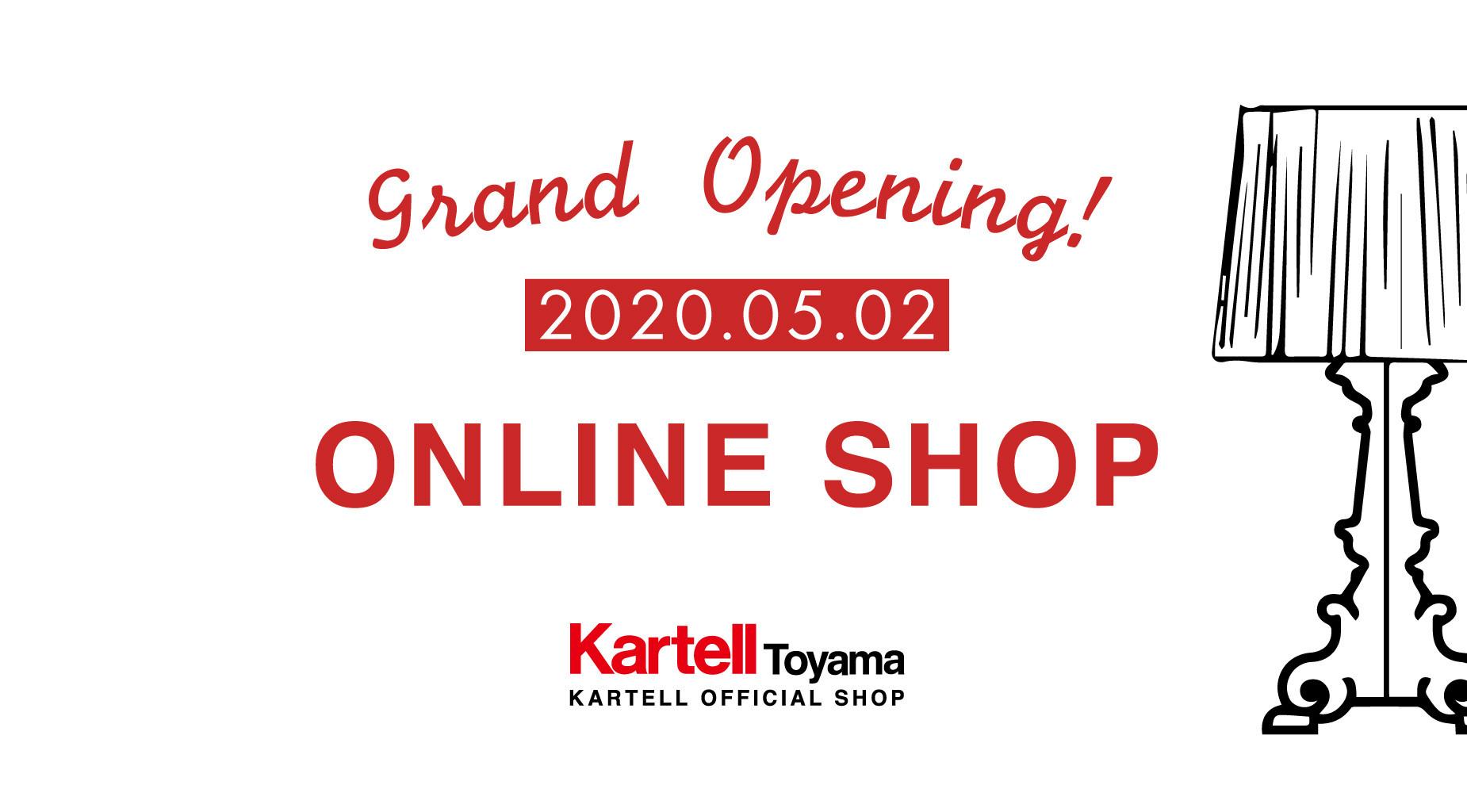kartell-banner_02-02.jpg
