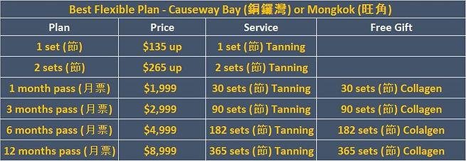 Tanning Price Plan 2020.12.06.JPG
