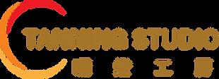 Tanning Studio Logo PNG 2018.12.02.png