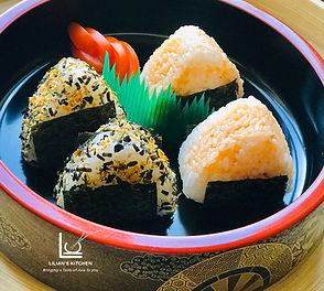 Ornigiri Spicy tuna rice ball.JPG