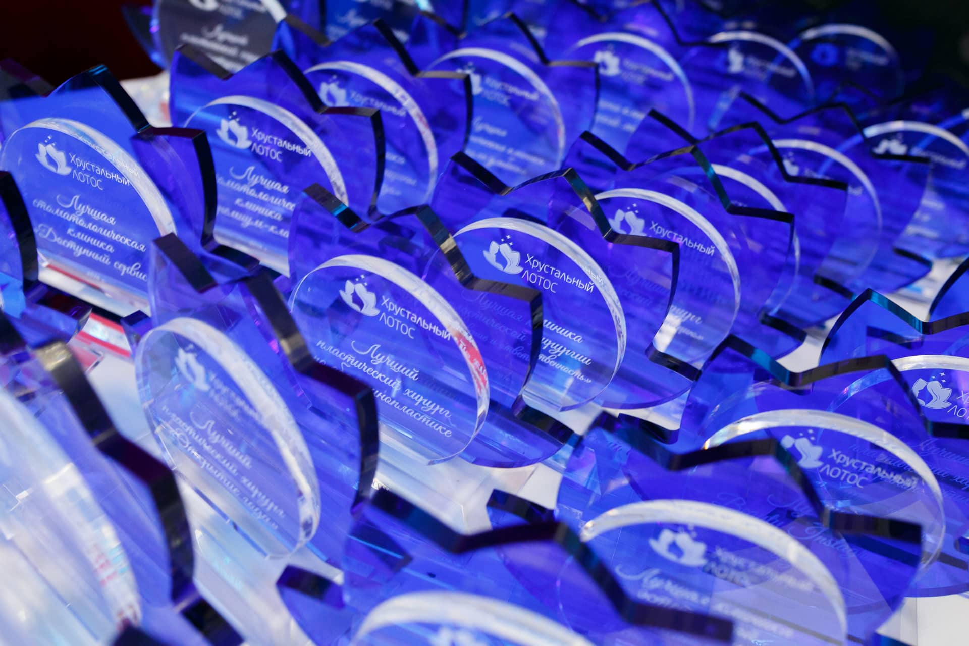 Премия года | пластический хирург