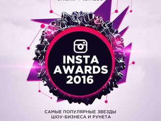 Вторая ежегодная премия – INSTA AWARDS 2016 состоится 27 октября в ресторане SHAKTI TERRACE by Emil