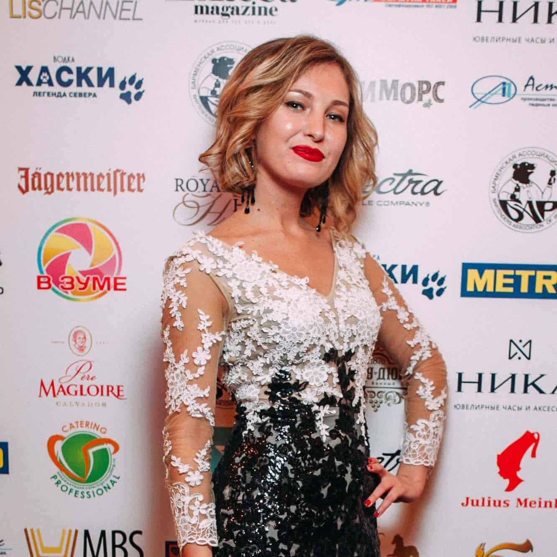 Ветошкина Светлана event-специалист