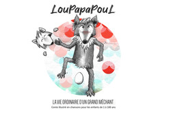 LouPapaPouL