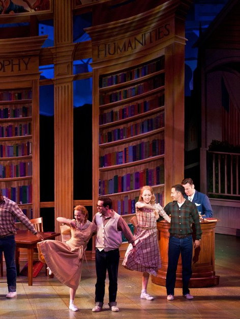 The Music Man (Royal Opera House Oman)
