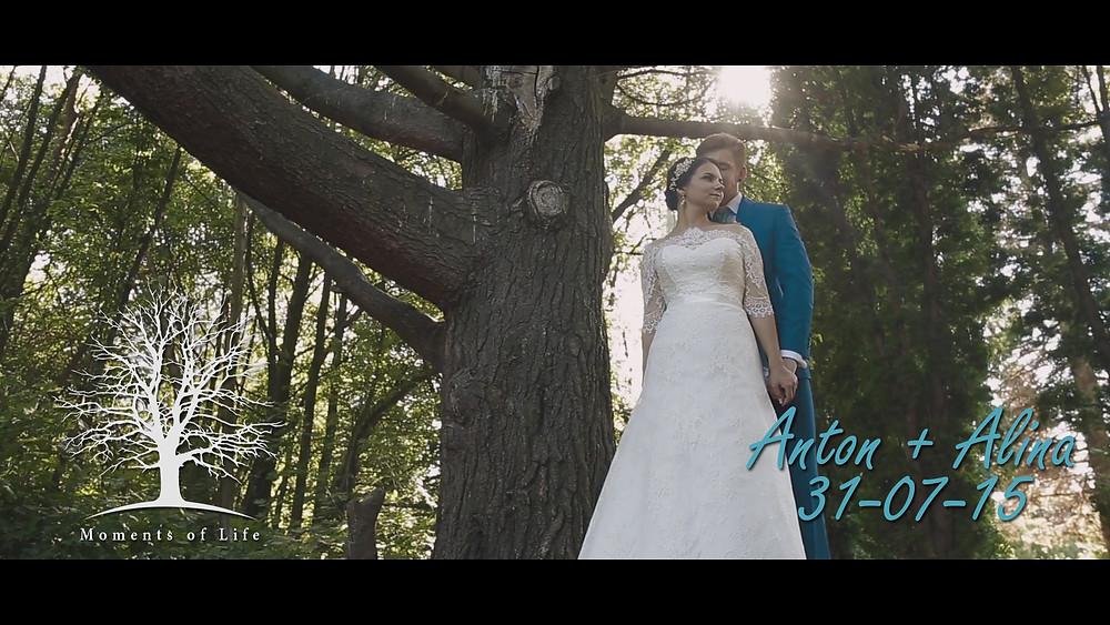 Wedding Day: Антон + Алина 31-07-15 / Moments of Life