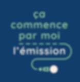 Logo CCPM l'émission