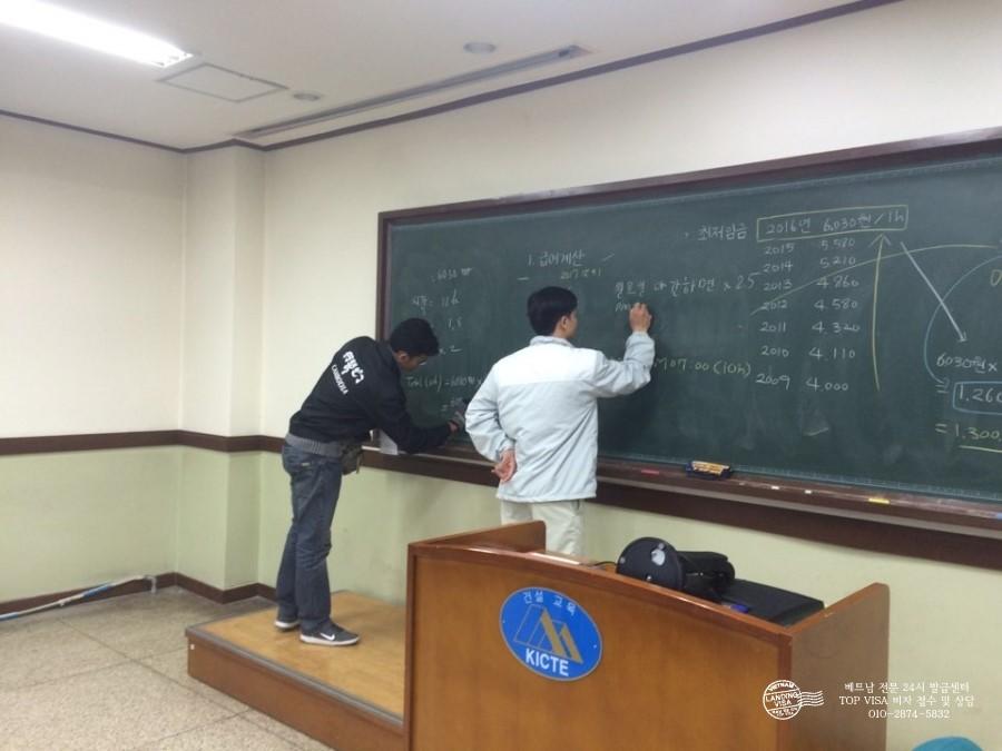 KakaoTalk_Photo_2016-04-14-21-14-40_53