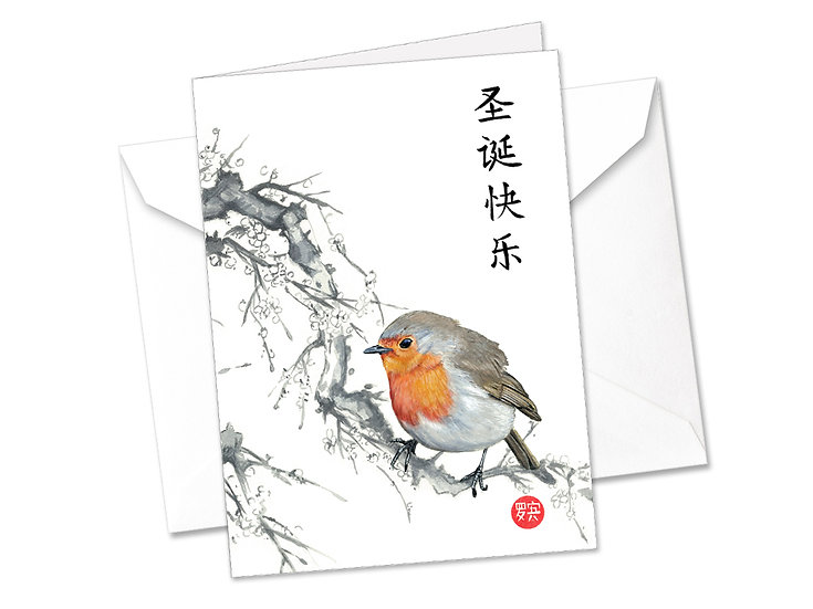 Christmas Cards - Chinese Robin