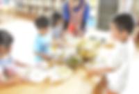 スクリーンショット 2019-06-02 13.11.46.png
