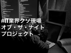 スクリーンショット 2018-05-10 5.35.27.png