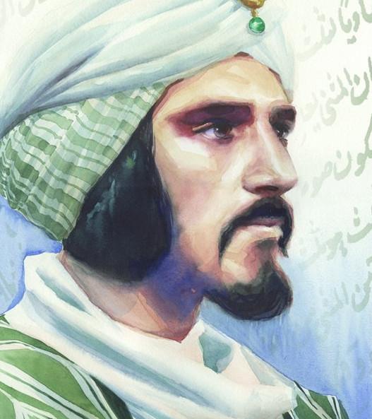 Abu Yusuf Bin Ishaq al-Kindi