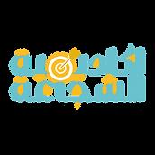شعار أكادمية الشجاعة.png