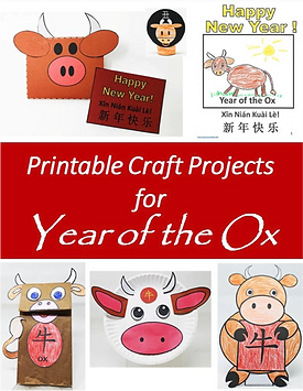 Printables Year of the Ox.png