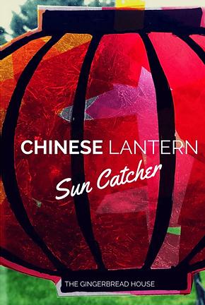 CNY Sun catcher lantern.png