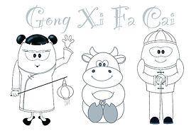 Gong_Xi_Fa_Cai_colouring_Wolols.jpg