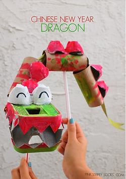 CNY Gradon puppet.png