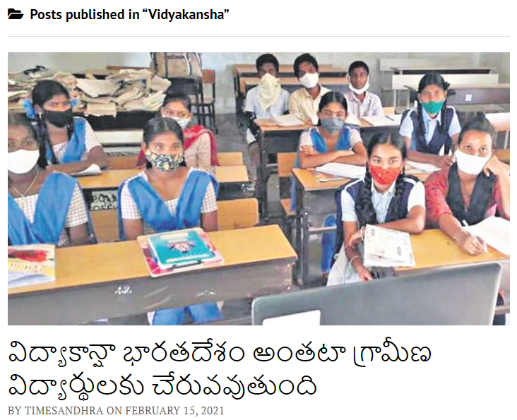 Times Andhra
