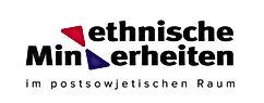 Logo_Herbstschule_Umgang_mit_ethnischen_