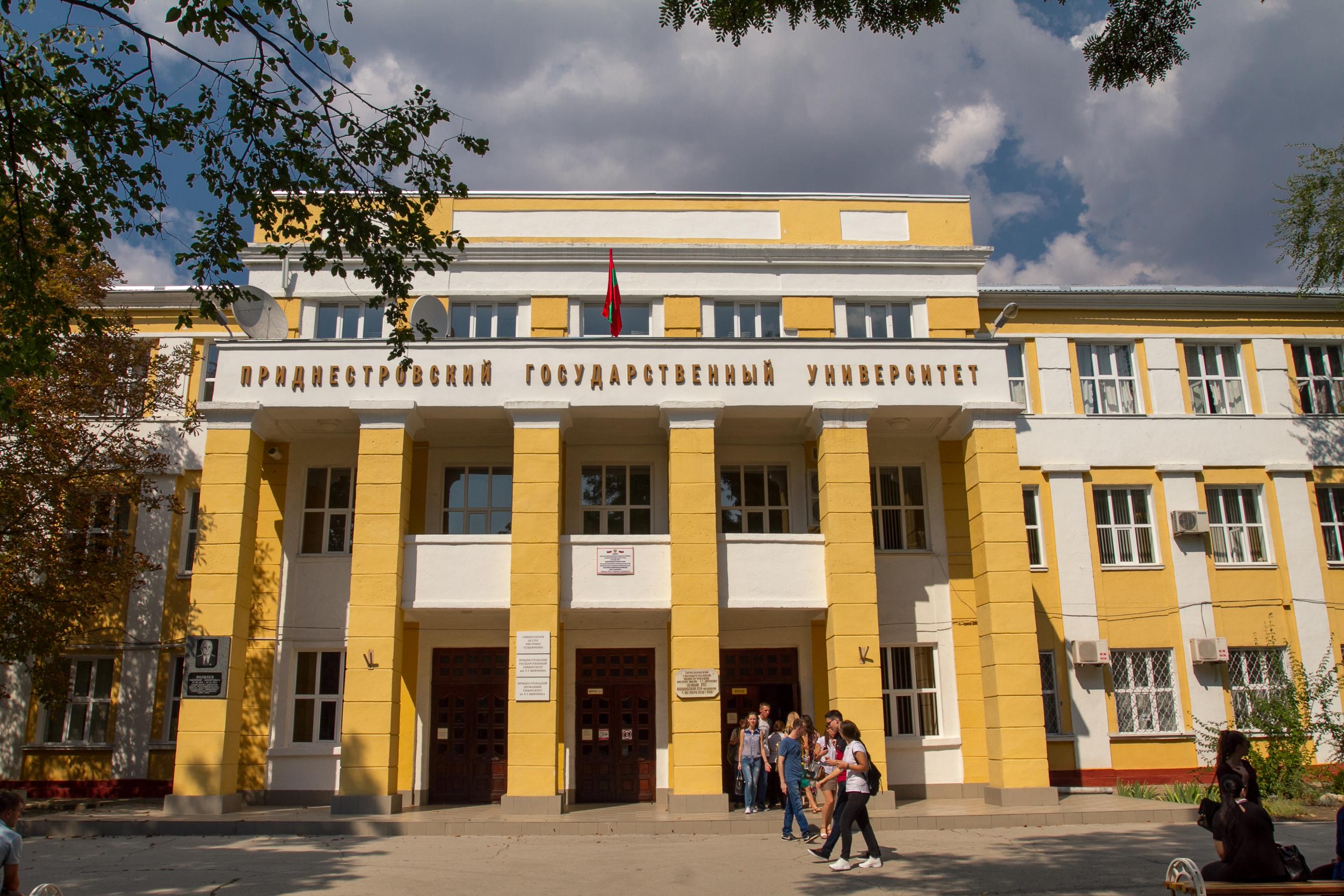 Foto-Besuch_UniVersität_in_Tiraspol