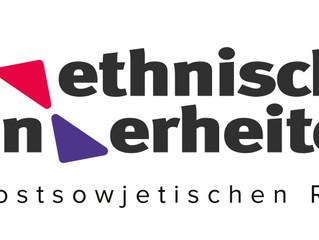 """Herbstschule """"Der Umgang mit ethnischen Minderheitenim postsowjetischen Raum"""""""