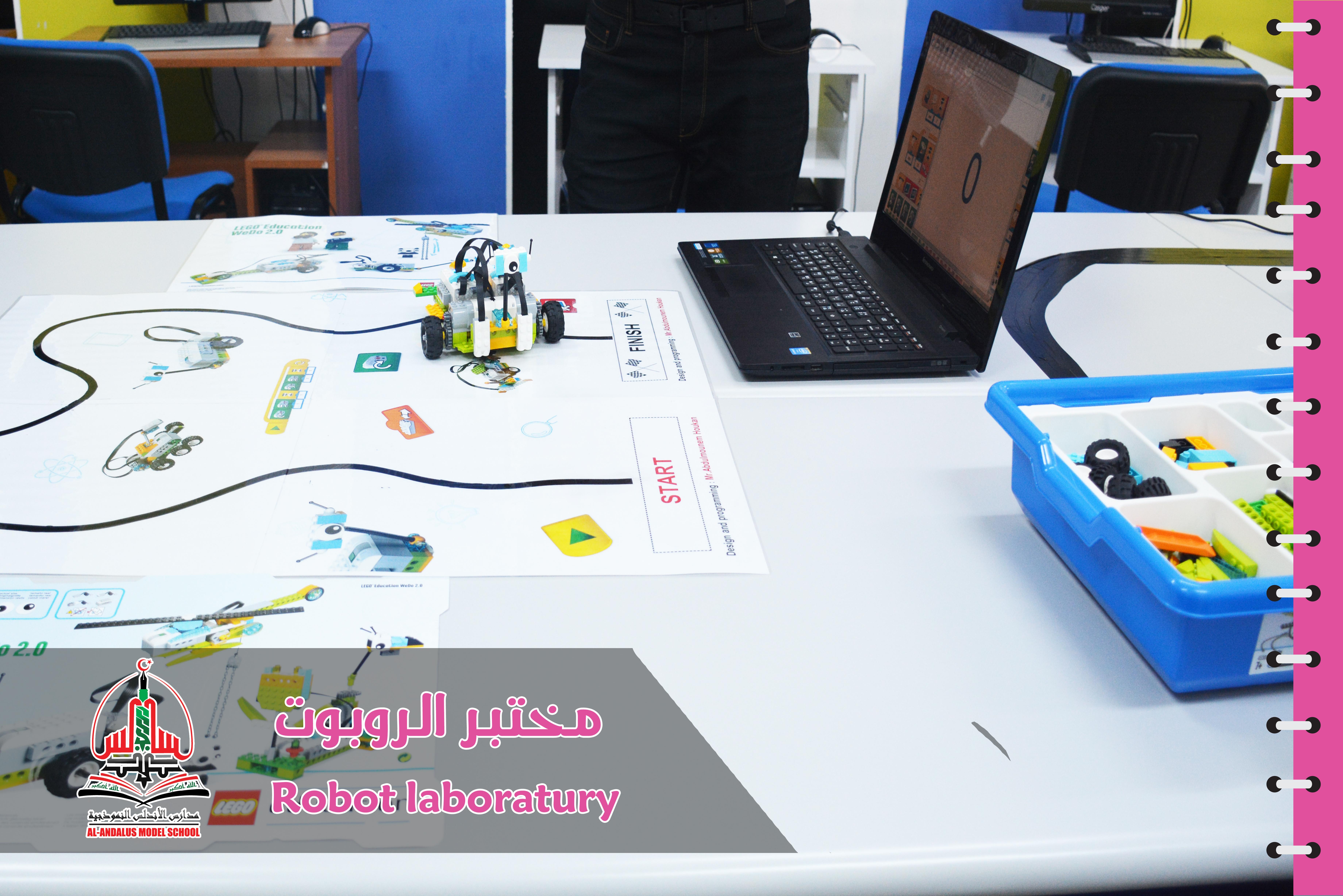 مختبر الروبوت