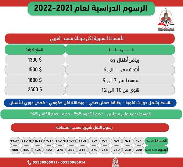 WhatsApp Image 2021-03-29 at 9.29.52 AM.