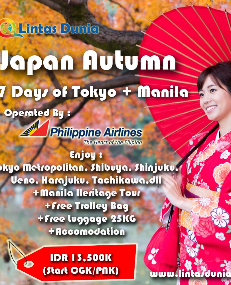 Japan Autumn Promo
