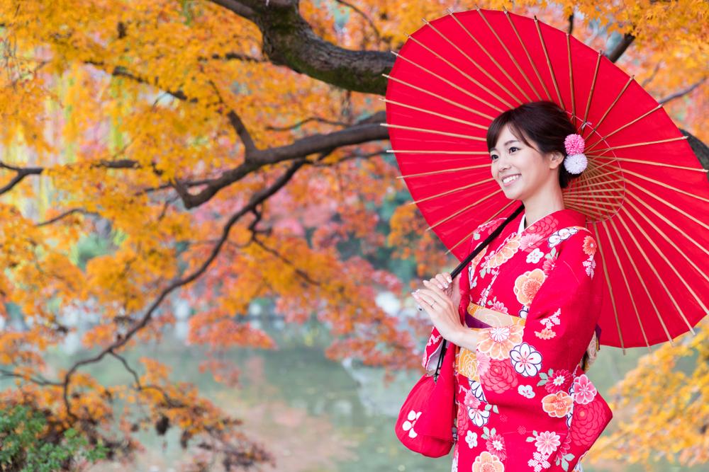Japan Tokyo Autumn 2020
