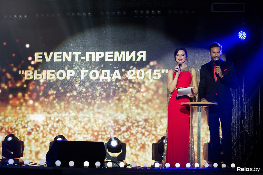 event-premiya-minsk