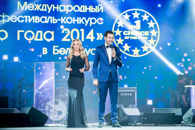 Kohno_Verzhbovskaya_Viborgoda