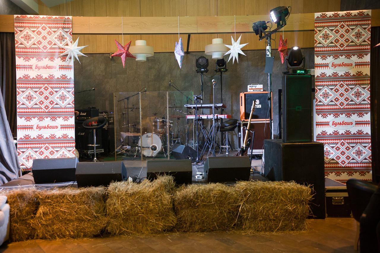 folk-rock-event