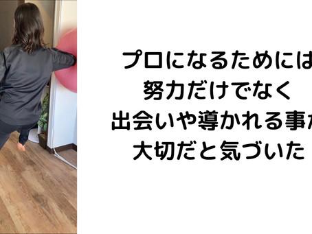 トークYouTube 配信