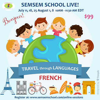 Travel With Foreign Languages - French -