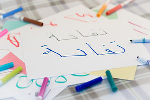 Arabic; Kids Writing Name of the Fruits