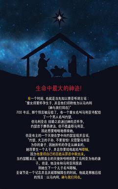중국어_4