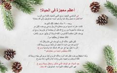 아랍어_2