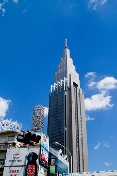 Japón_4_1.jpg