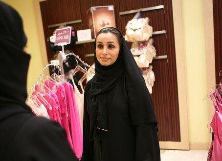 Reem Asaad, Or the Key Role of Lingerie in Saudi Women Entering the Workforce