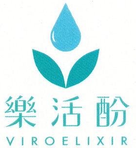 Viroelixir Logo.jpg