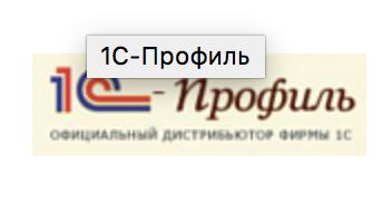 Снимок экрана 2018-08-02 в 16.41.21