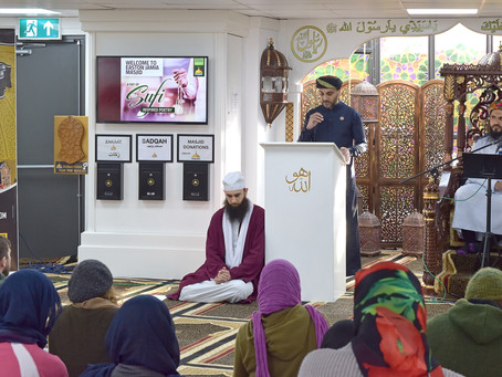 Sufi Poetry: Performance and Talk