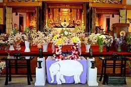 BUDDHIST TEMPLE OF SAN DIEGO